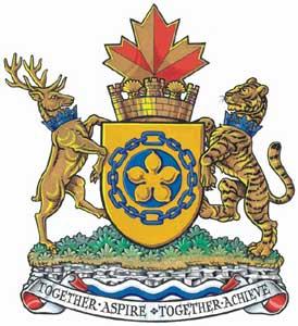 Hamilton_Coat_of_Arms